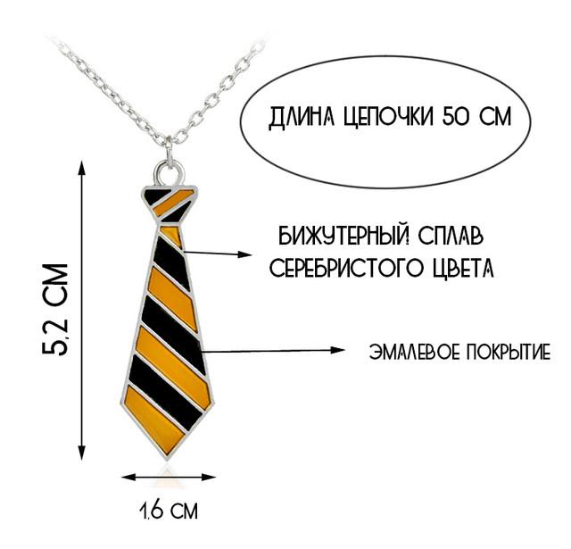размеры кулона гарри поттера галстук
