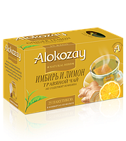 Травяной чай с имбирем и лимоном 25 пак.