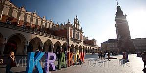 """Экскурсионный тур в Европу """"Weekend в Кракове"""""""