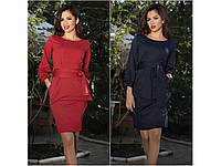 Женское платье с поясом +++БАТАЛ 50-56 р-ры
