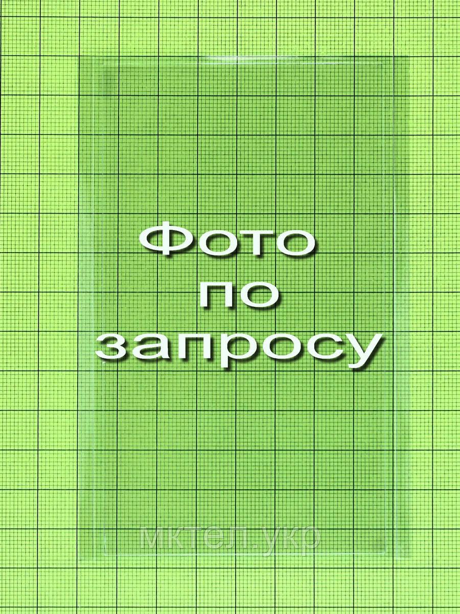 Рамка корпуса Nokia N95 8Gb, задняя, коричневый Оригинал #0250656