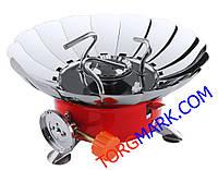 Плита (примус) портативная с лепестками от ветра  (Корея)