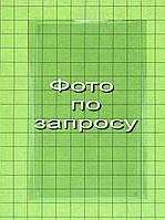 Стекло передней панели Sony Ericsson W20 Zylo Копия Черный