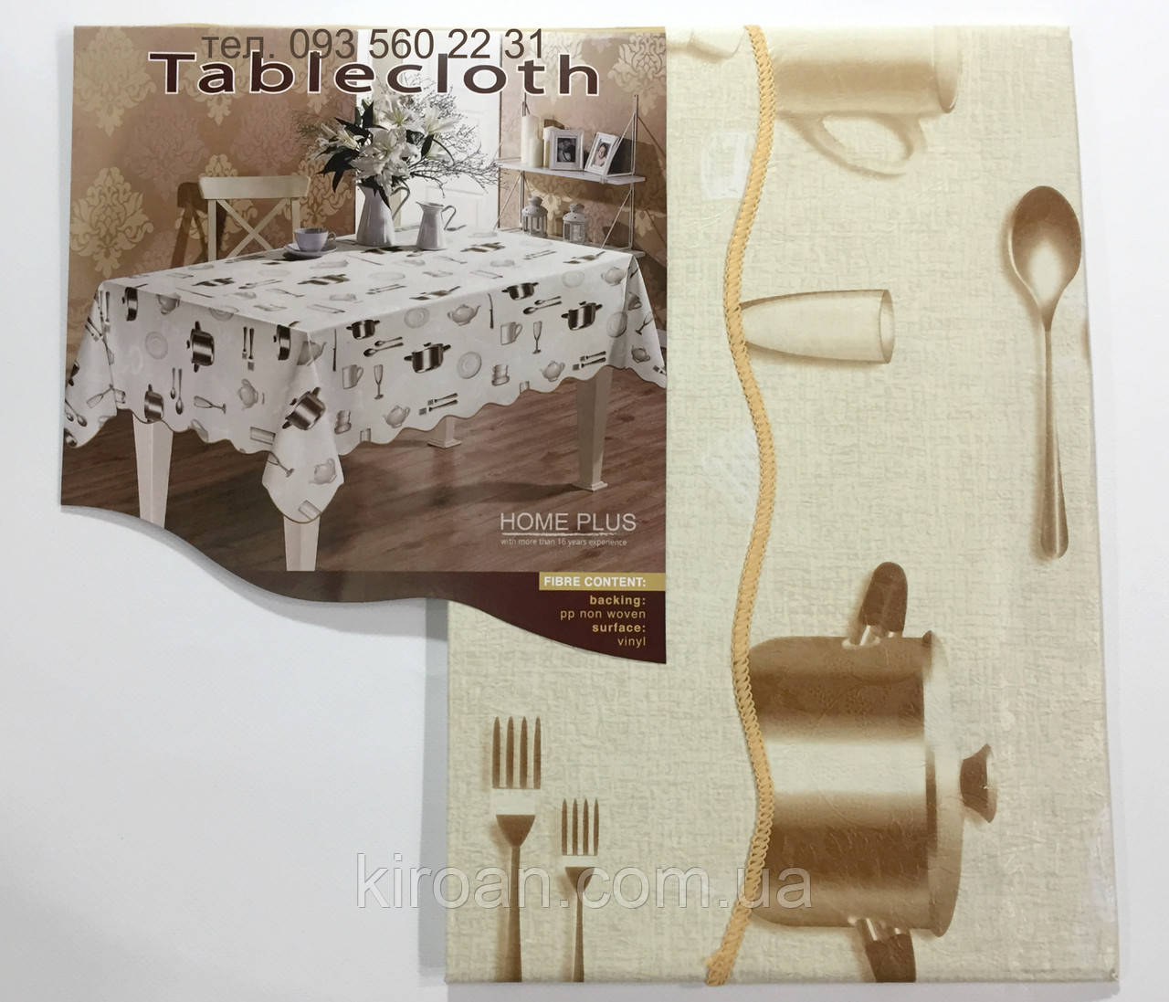 """Скатерть-клеёнка для кухни """"Волна"""" 80х130 (V11007) посуда"""