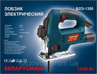 Лобзик электрический Искра Professional ИЛЭ-1350