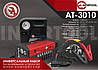 ✅ Набор пускозарядное устройство универсальное и мини компрессор Intertool AT-3010