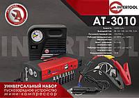 ✅ Набор пускозарядное устройство универсальное и мини компрессор Intertool AT-3010, фото 1