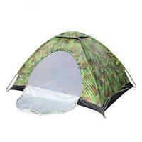 """Палатка туристическая """"Хаки"""" 2.1х2.1м, полиэстер, кэмпинговая палатка, палатка для отдыха"""