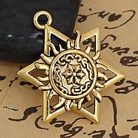 Подвеска Звезда Давида, Солнце, Цинковый сплав, Античное золото, Ажурная резьба, 34 мм x 26 мм