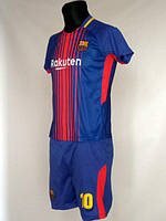 Футбольная форма Барселона Месси подростковая, фото 1