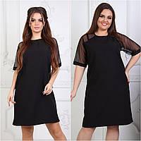 Женское платье рукав сетка все размеры