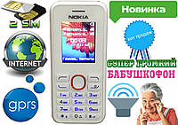Бабушкофон Nokia 2040, 2 sim, GPRS, супер громкий телефон