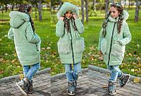 """Детская тёплая куртка-пальто синтепон + флис 315 """"Плащёвка Капюшон Карманы Мех"""" в расцветках"""