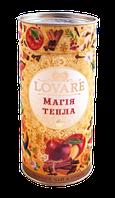 Lovare Магия тепла черный чай с ягодами и фруктами