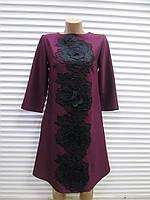 Женское строгое Турецкое платье цвета марсала с кружевом р.38