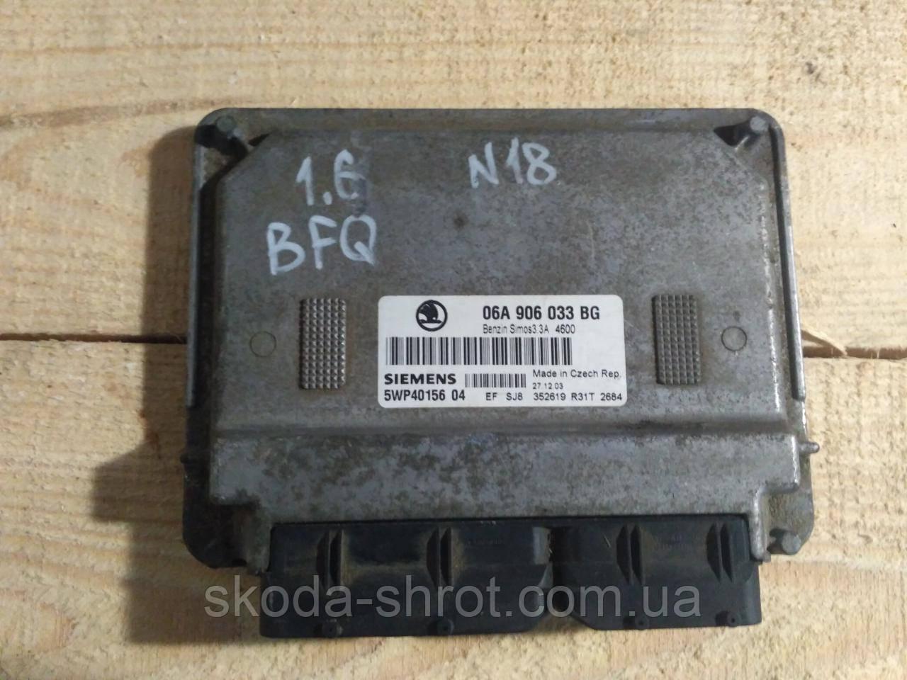 Блок управления двигателем 06А 906 033BG Шкода Октавия Тур 1.6, Skoda Octavia Tour BFQ
