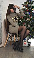 """Платье """"Нелли"""" цвет бежевый размер S(42) - M(44)"""