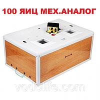 Инкубатор Курочка ряба ИБ-100 обшит пластиком, аналоговый терморегулятор, фото 1