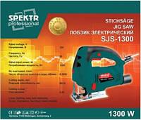 Лобзик электрический Spektr Professional SJS-1300