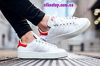 Кроссовки кожаные Adidas stan smith белые с красным