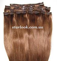 Набор натуральных волос на клипсах 50 см оттенок №8 160 грамм