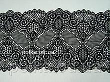 Стрейчевое кружево-111,ширина 14.5см,цвет черный