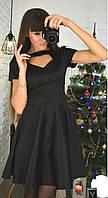 """Платье """"Тифанни"""" с декольте цвет черный размер S(42) - M(44)"""