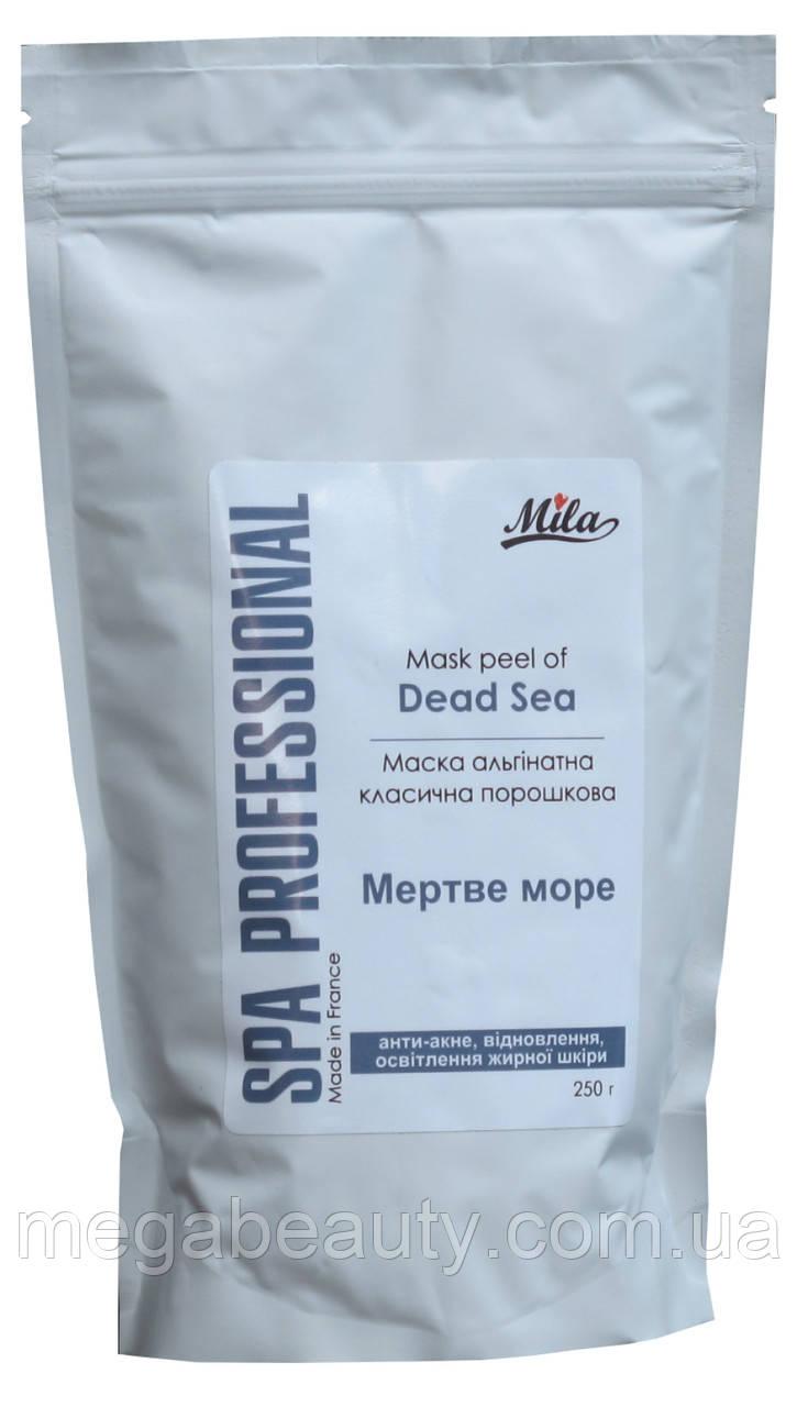 Мертве море (анти-акне, оновлення, очищення жирної шкіри)