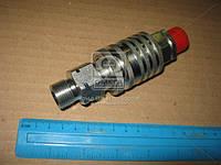 Муфта разрывная евро клапан двухсторонняя Н.036.50.000к S24 (М20х1,5) (производство Агро-Импульс.М.) (арт. Н.036.50.000к S24 (М), ABHZX