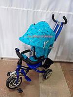 Детский трехколесный велосипед Azimut BC-17B EVA