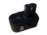 Аккумулятор для шуруповерта 18V Ni-Cd (БЕЗ ВЫСТУПА)