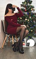 """Платье """"Эмилия"""" цвет бордо размер S(42) - M(44)"""