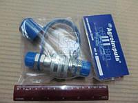 Муфта разрывная евро клапан односторонняя Н.036.52.110к S32 (М27х1,5) (производство Агро-Импульс.М.) (арт. Н.036.52.110к S32 (М), ABHZX