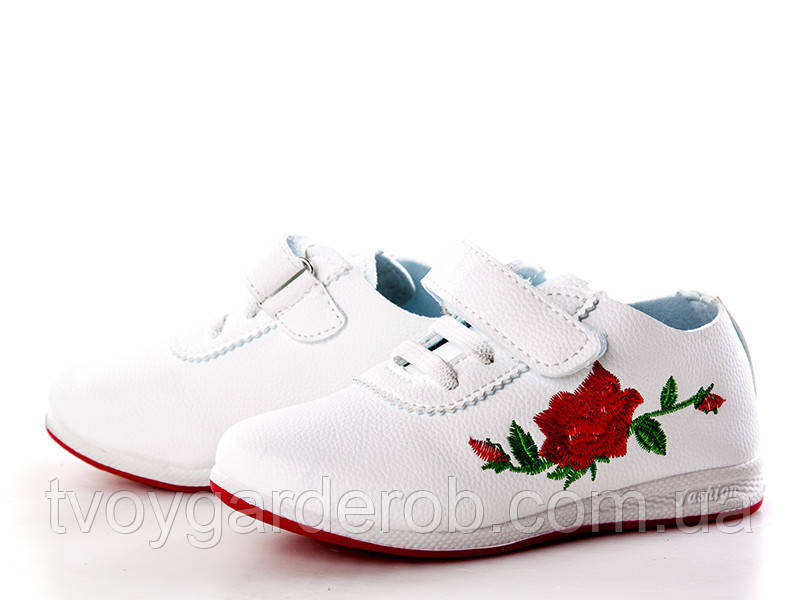 Стильные белые кроссовки для девочки р(28)