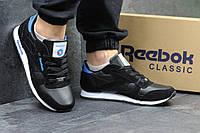 Кроссовки мужские Reebok Classic, черные с голубым, материал - замша+кожа, подошва - пенка