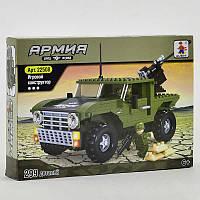 Конструктор AUSINI 22508 Армия, 299 дет, в кор-ке, 35-5-25см. Детский конструктор для мальчиков