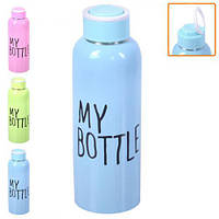 "Бутылка спортивная железная ""My bottle"", J00195, 650мл, бутылка с крышкой для спорта"