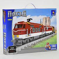 Конструктор Поезд AUSINI из серии Железная дорога, 588 дет, в кор-ке. Детский конструктор для мальчиков
