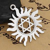 Звезда Давида, Цинковый сплав, Подвеска, Солнце, Серебристая, Ажурная резьба, 33 мм x 31 мм