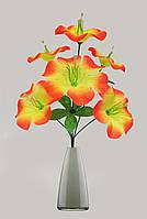 Искусственные цветы, букет Волна (цена за 40 шт.)