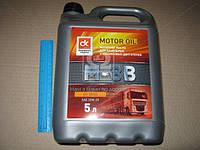 Масло моторное  М-8В (Канистра 5л) (арт. 4102912860), ABHZX