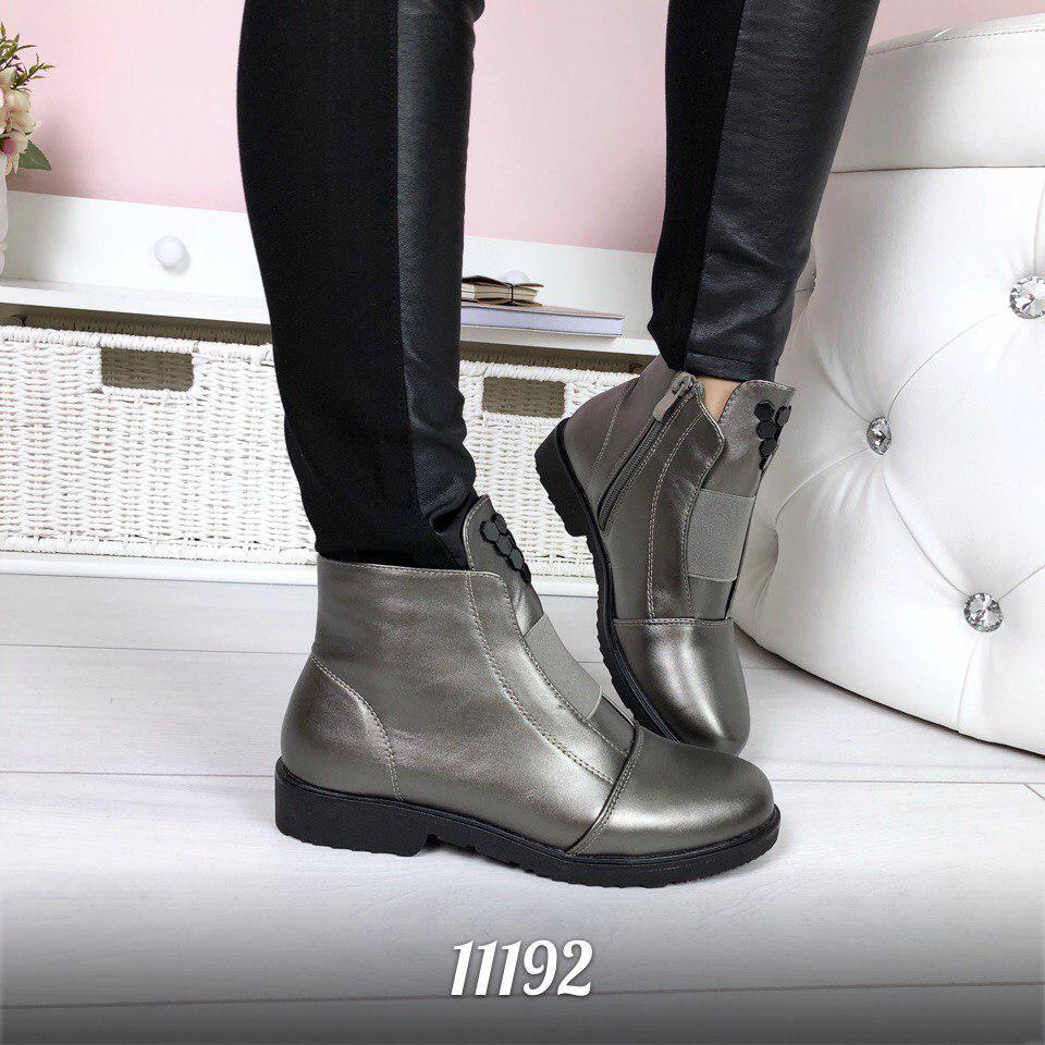 f407cfba Купить Ботинок демисезон Anna, женскую обувь по низкой цене в ...