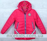 Детская демисезонная куртка удлиненная 140-146р