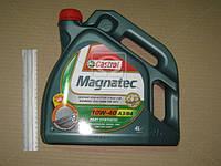 Масло моторное Castrol Magnatec 10w-40 A3/B4 (Канистра 4л) RB-MAG10B4-4X4L, ADHZX