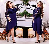"""Элегантное вечернее женское платье в больших размерах 03672 """"Ассиметрия Шёлк Гипюр Запах"""" в расцветках"""