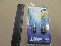 Лампа LED/LL120401-8W/120/T4 12В, ВА9s, 1-d8, бел., (блистер 2шт) (Iсkра) (арт. 2600004)