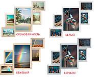 Деревянная мультирамка на 5 фотографий (62*50 см) ФР0005