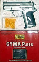 P.618 Детский игрушечный пистолет Syma