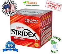 Stridex, Одношаговое средство от угрей, максимальная сила, без спирта, 55 мягких салфеток, купить, цена, отзыв
