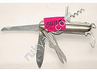 Нож перочинный 5011
